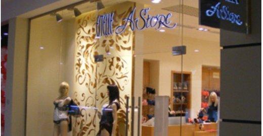 Магазин нижнего белья Estelle A-Store в ТЦ Атриум - отзывы, фото, каталог  товаров, цены, телефон, адрес и как добраться - Одежда и обувь - Москва -  Zoon.ru 01bfcea8cbd