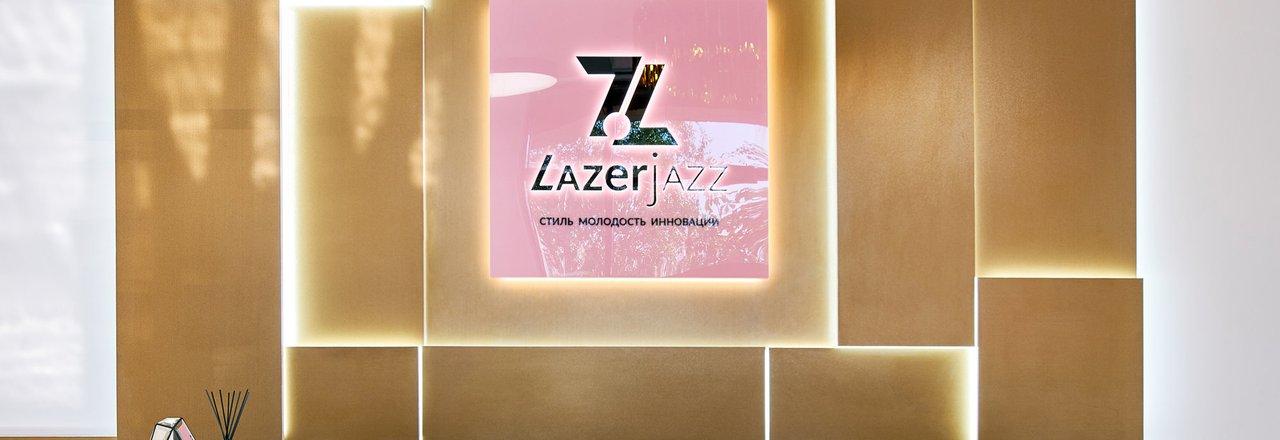 фотография Клиники лазерной косметологии LazerJazz на улице Хамовнический Вал
