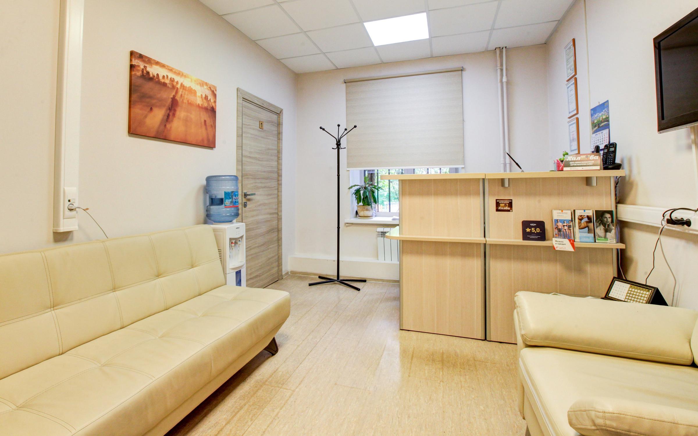 фотография Медицинского центра КлиникМИД