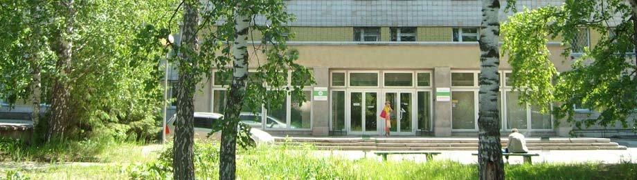 фотография Клиники НИИКЭЛ - филиал ИЦиГ СО РАН