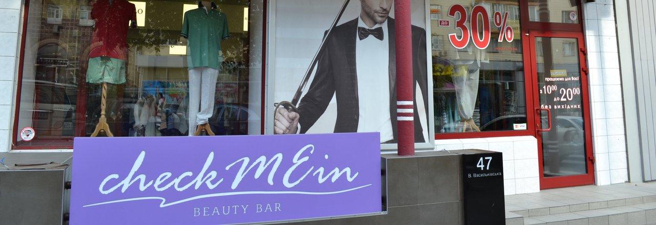 фотография Салона мужской одежды больших размеров ТРИ КИТА на улице Б. Васильковская
