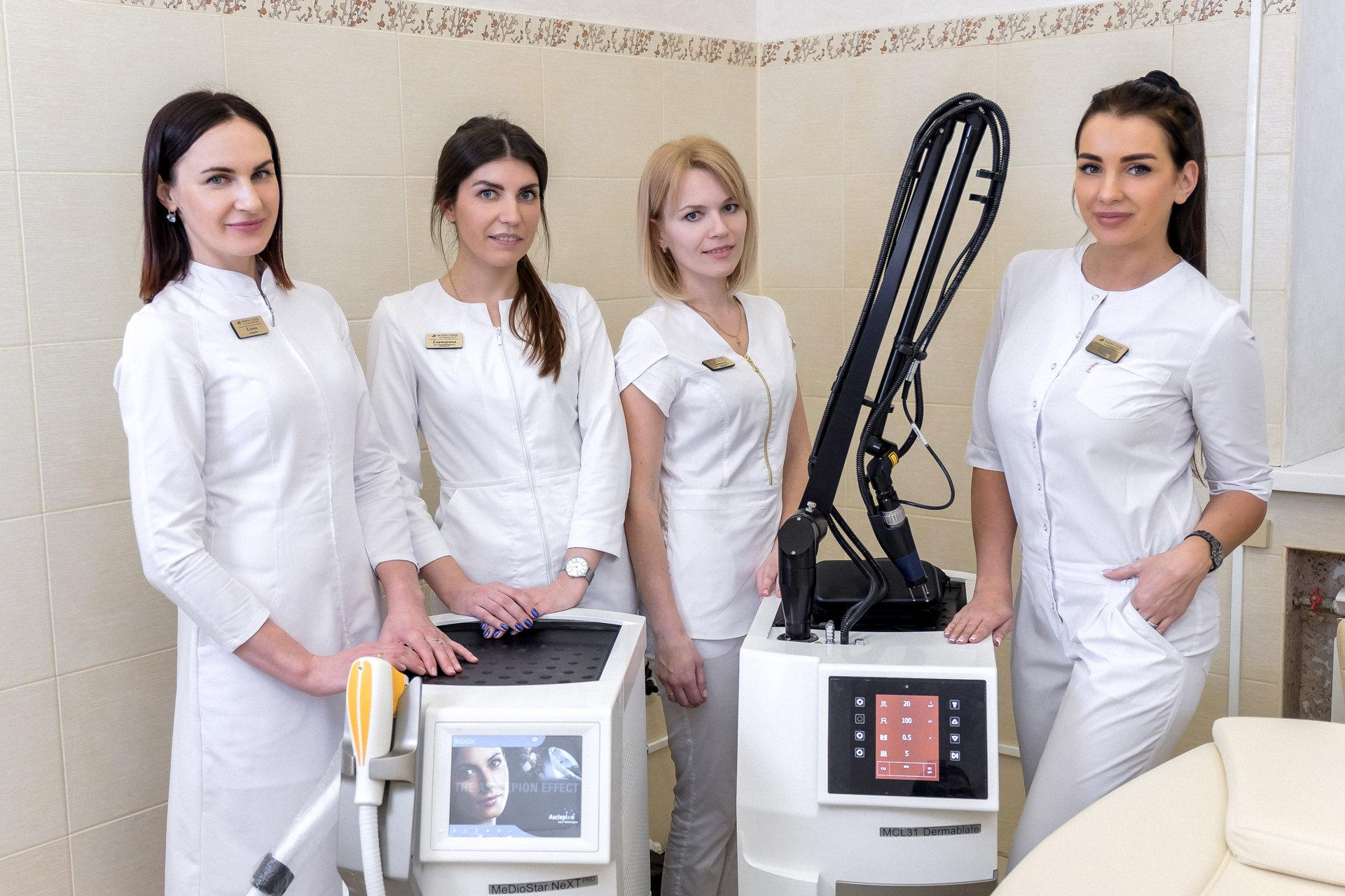 фотография Центра красоты и косметологии Мэри Голд на улице Костычева