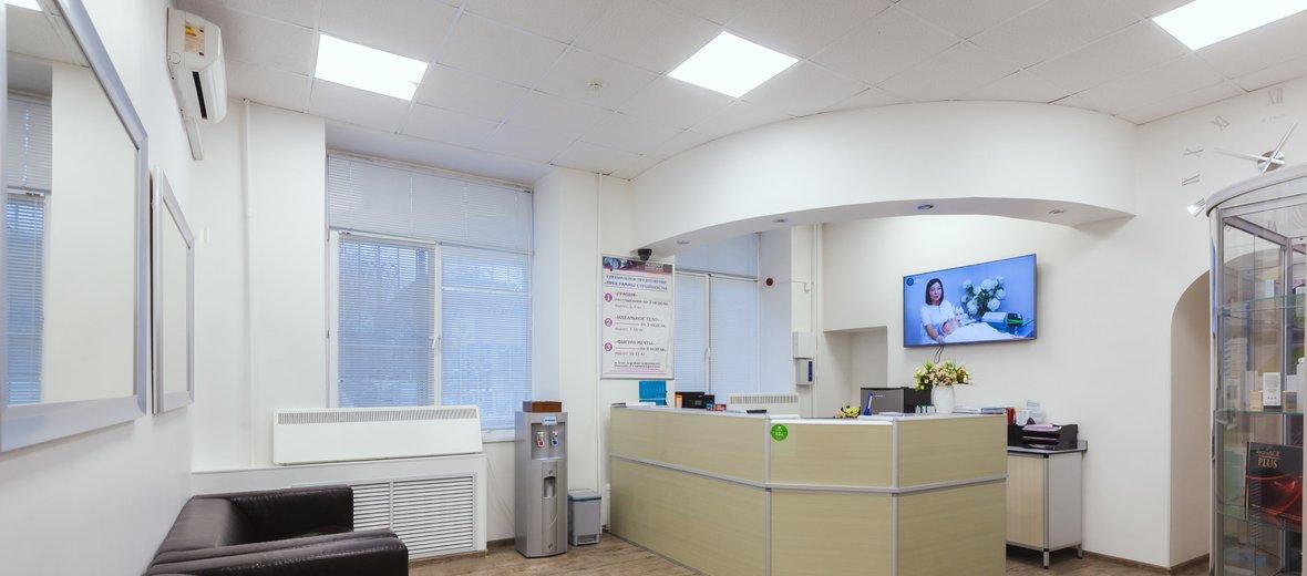 Фотогалерея - Центр здоровья и красоты Медиарт клиник на метро Водный стадион