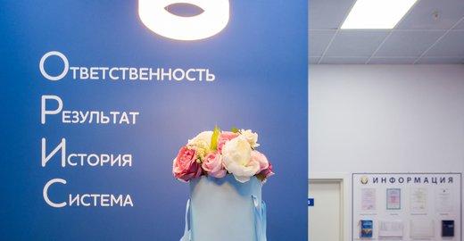 фотография Медицинского центра ОРИС-Белорусская на 3-й улице Ямского Поля