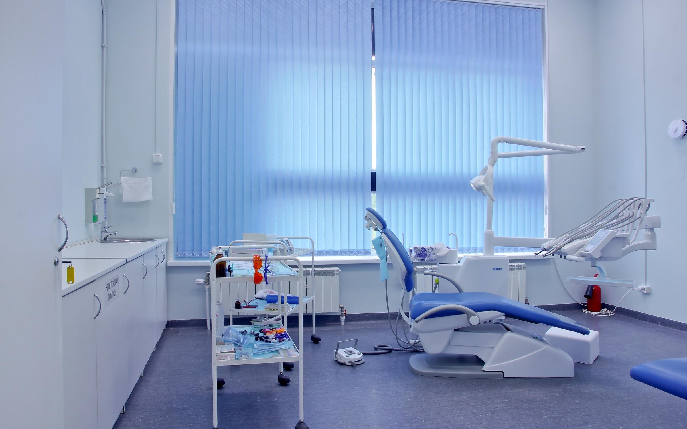 фотография Стоматологического центра Мой Зубной на метро Купчино