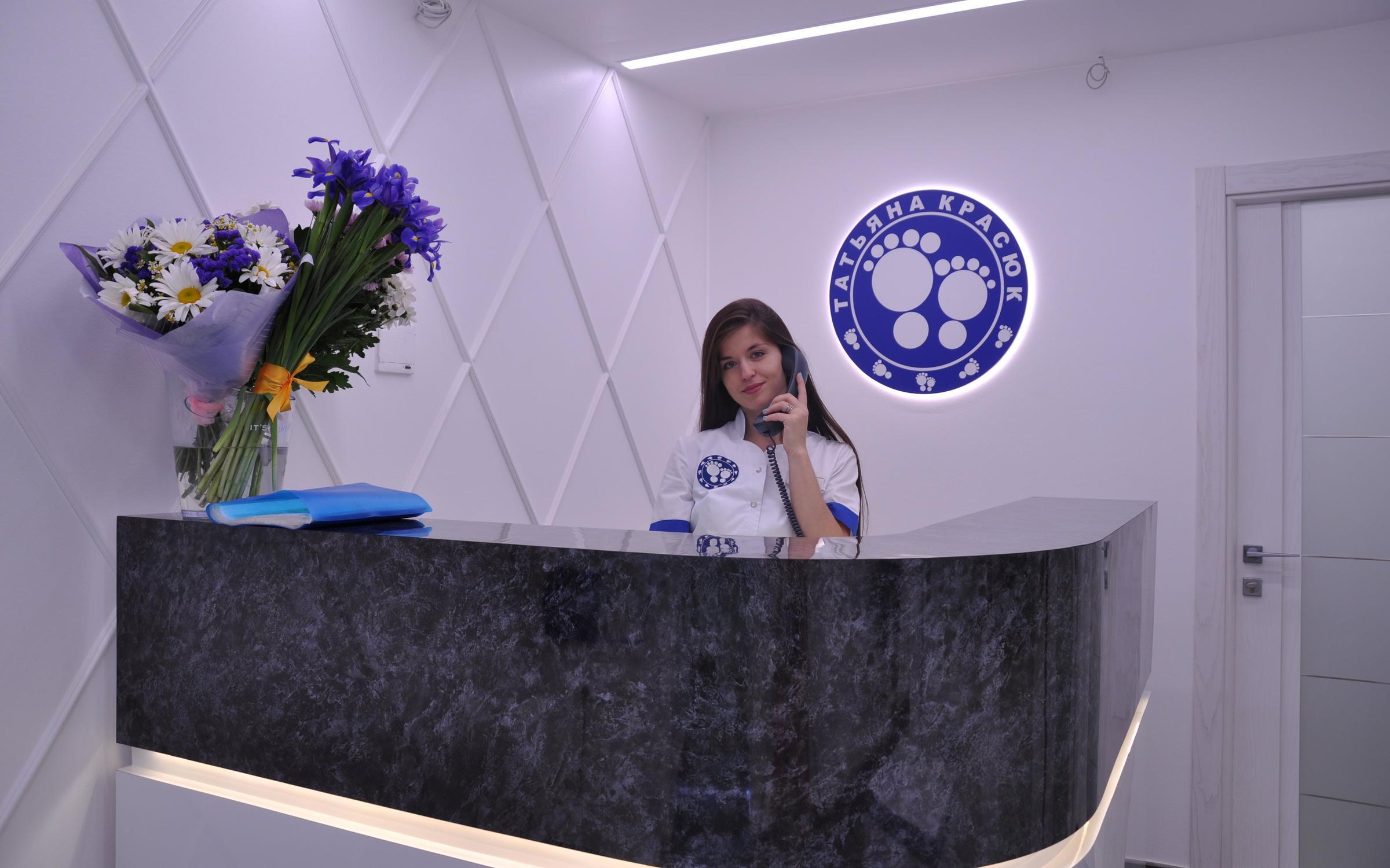 фотография Медицинского центра подологии и остеопатии Татьяны Красюк на метро Чистые пруды