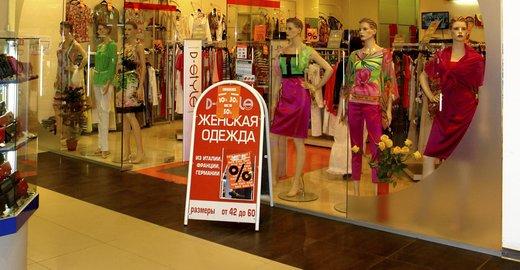 315d39f36c9b Сеть магазинов модной одежды D-style в ТЦ Облака - отзывы, фото, каталог  товаров, цены, телефон, адрес и как добраться - Одежда и обувь - Москва -  Zoon.ru