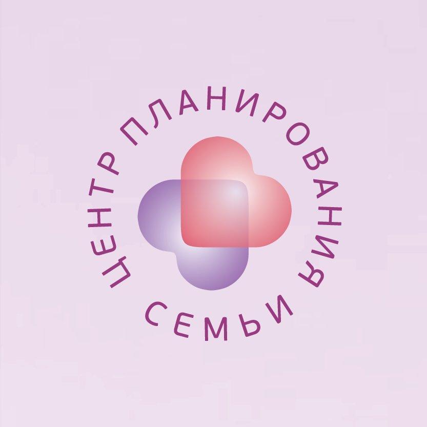 фотография Центра планирования семьи Клиницист на Ставропольской улице