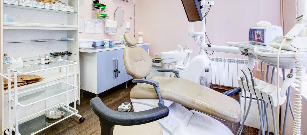 Фотогалерея - Стоматологический центр На Большой Почтовой в Басманном районе