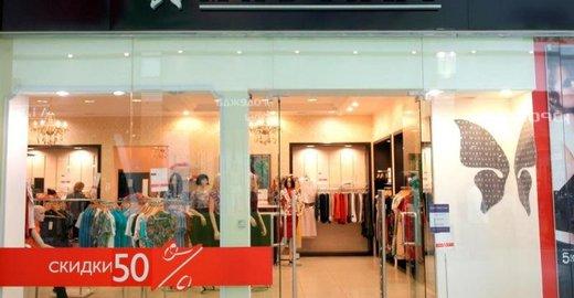 f990bb97687b Магазин женской одежды Madyart в ТЦ Вива Лэнд - отзывы, фото, каталог  товаров, цены, телефон, адрес и как добраться - Одежда и обувь - Самара -  Zoon.ru