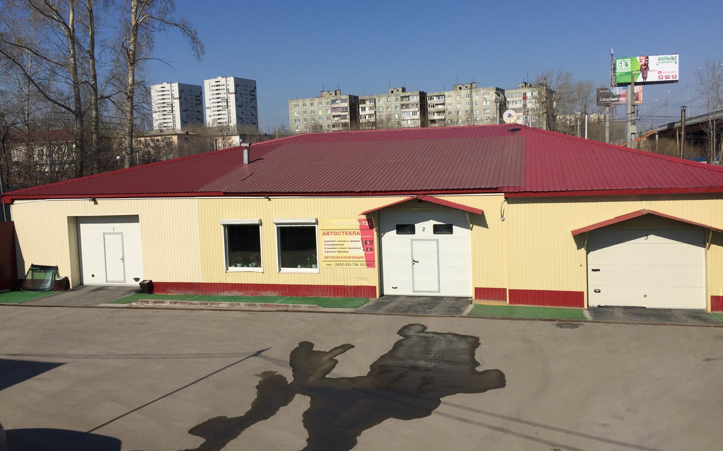 фотография Тонировка-72