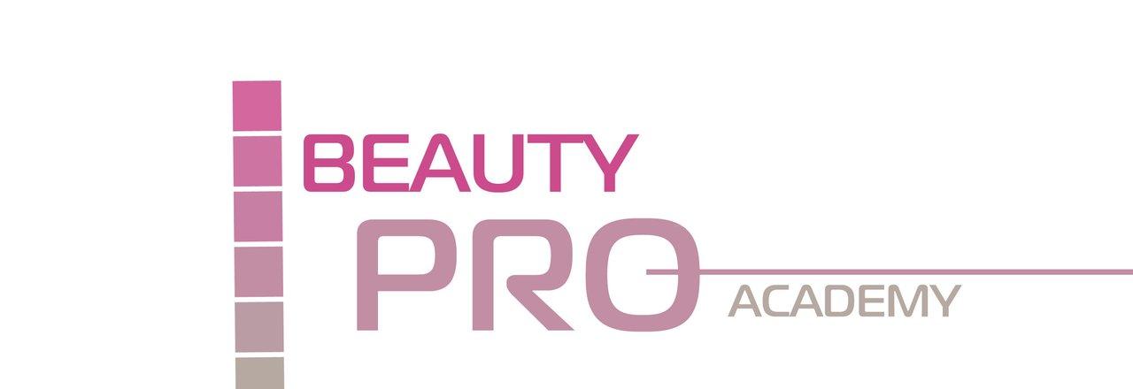 фотография Учебного центра BeautyPro на Чернышевской улице, 65
