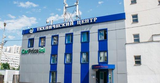 фотография Автомастерской ДетейлингофЪ на Мичуринском