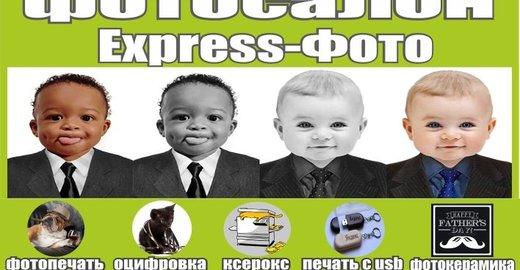 фотография Фотосалона Express-Фото на метро Отрадное