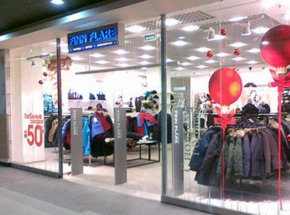 фотография Магазина одежды Finn Flare в ТЦ Академ-Парк