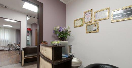 фотография Салона красоты Леди Шик в Строгино