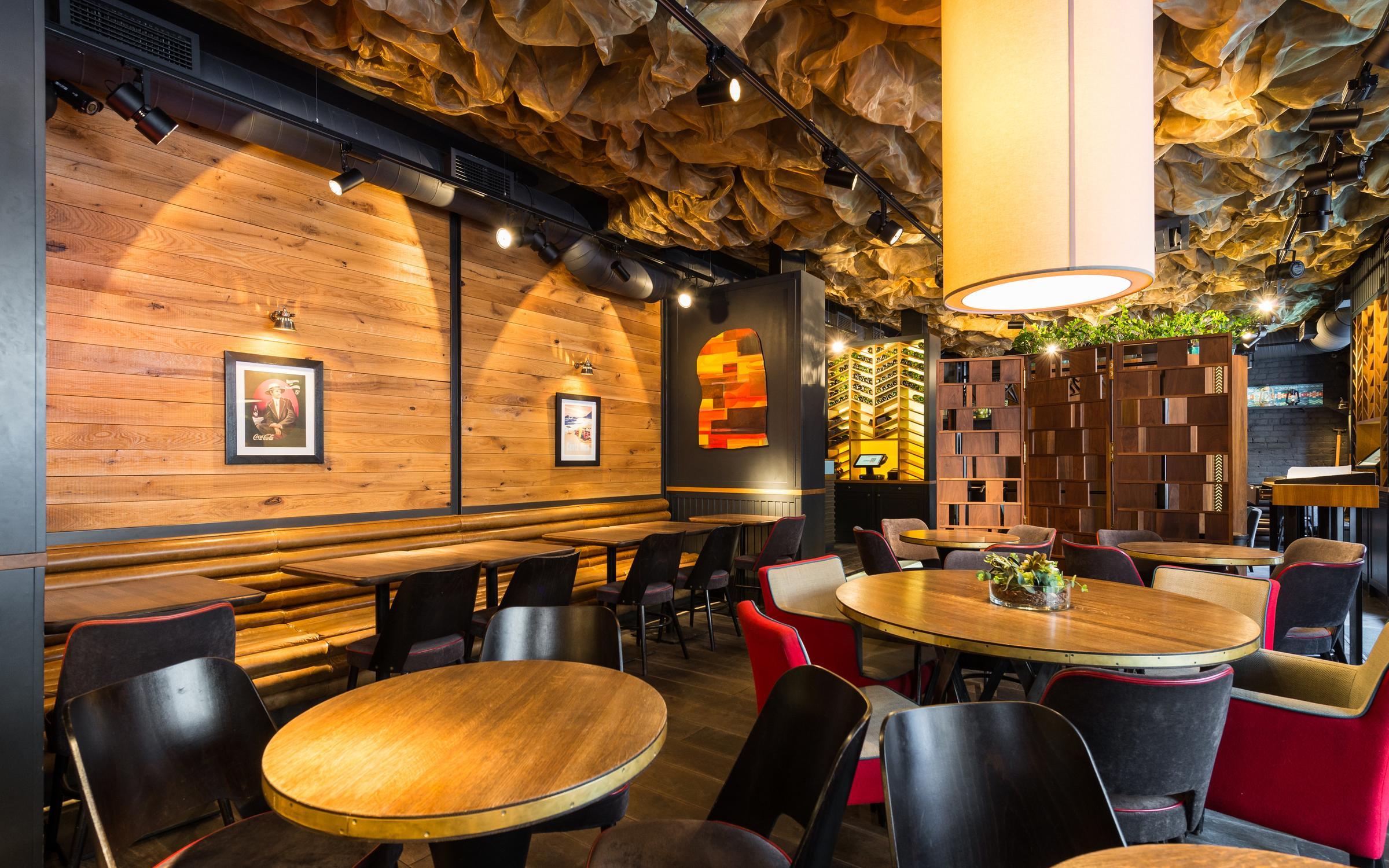 фотография Ресторана-бара География в Центральном районе