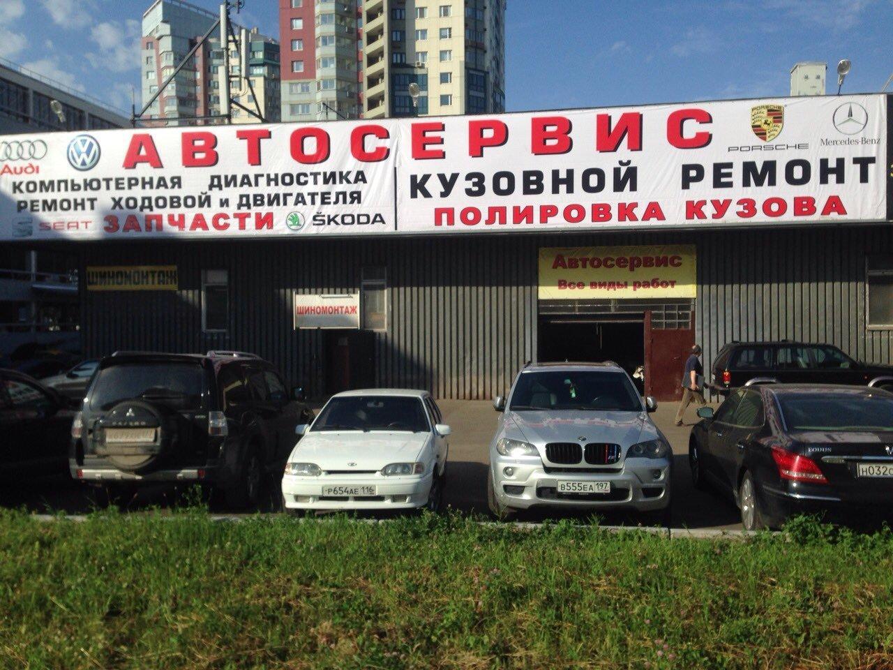 фотография Автосервиса кузовного ремонта Авто Запад Моторс на метро Юго-Западная