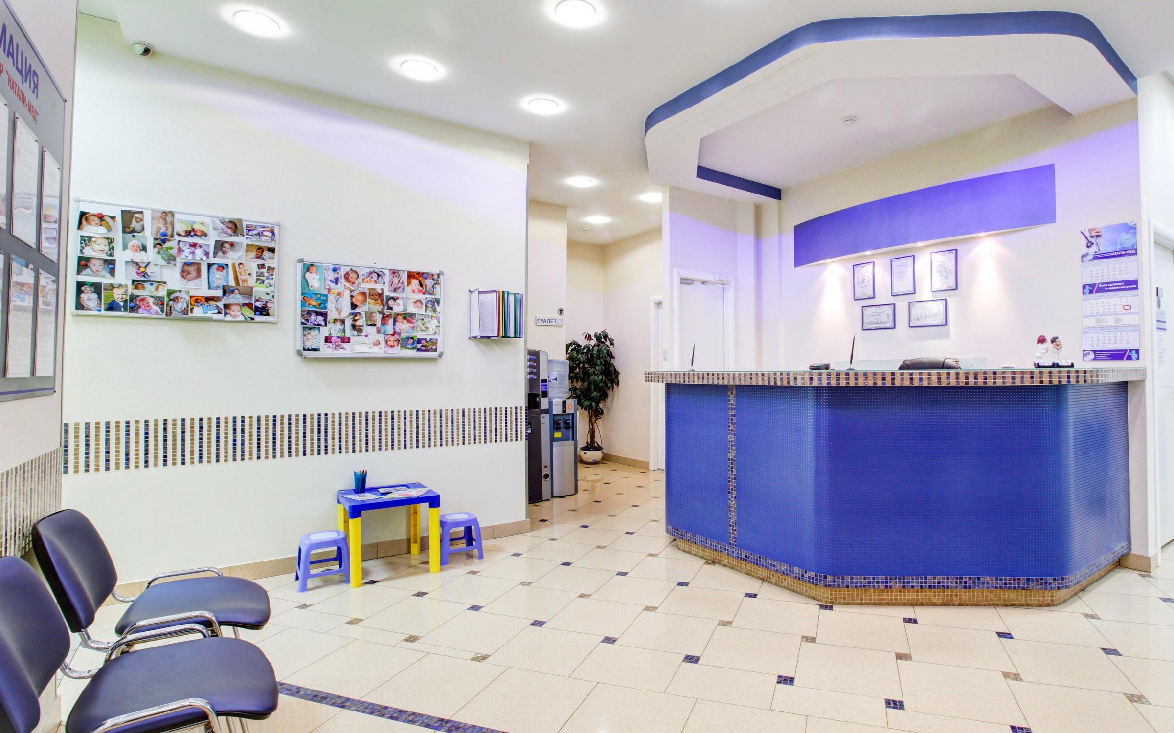 фотография Медицинского центра Натали-Мед в Строгино