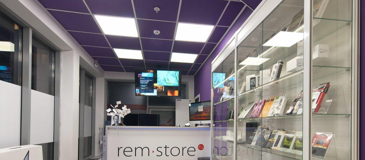 Фотогалерея - Сервисный центр Rem-Store на метро Савёловская