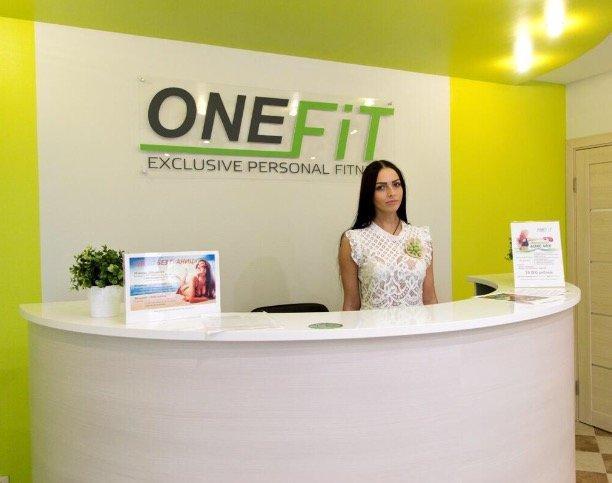 фотография Студия персонального ЭМС-фитнеса Onefit на Полевой улице