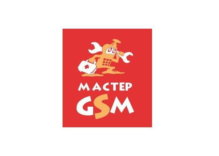 фотография Сервисный центр по ремонту мобильной элетроники Мастер GSM на улице Щербакова