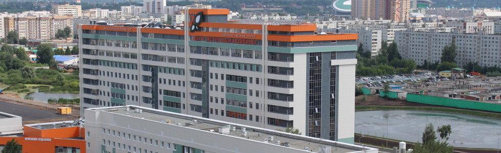 фотография Городской клинической больницы №7 на улице маршала Чуйкова
