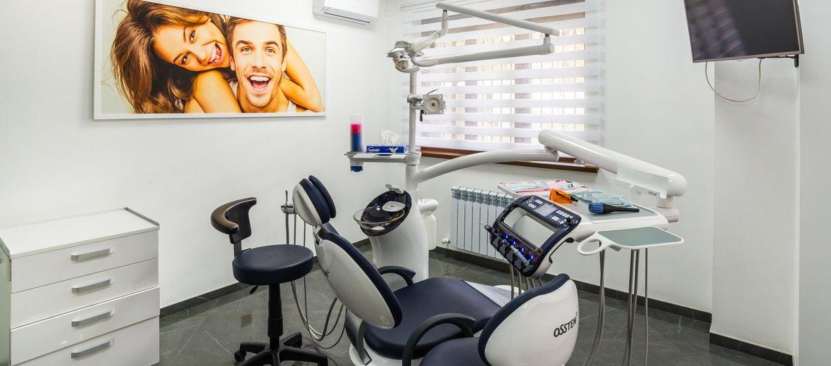 Фотогалерея - Стоматологическая клиника Dental Practice на улице Досмухамедова