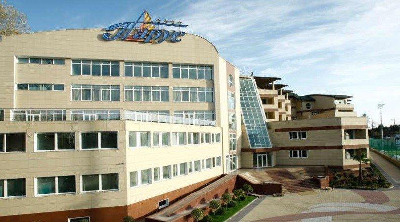 фотография Медицинский восстановительный центр в гостиничном комплексе Парус