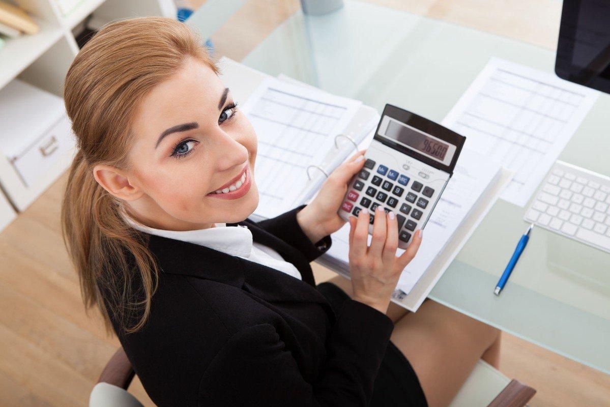 Нужен бухгалтер на удаленке кто подписывает книгу продаж бухгалтер или директор
