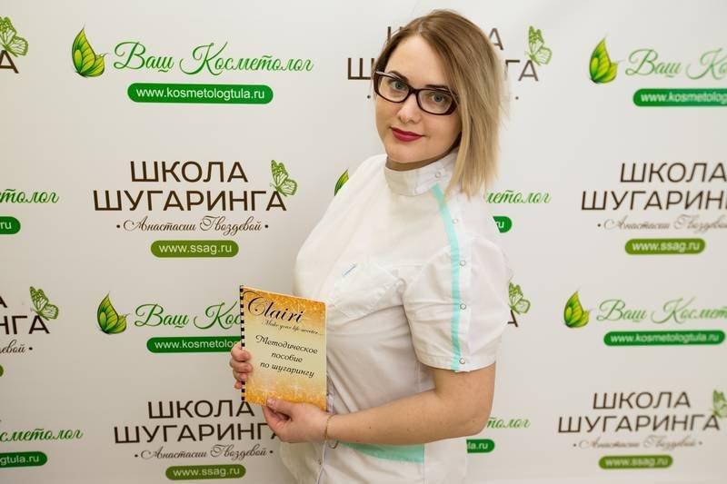 фотография Студии красоты Beauty Сфера в ТЦ УтюгЪ