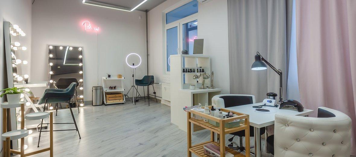 Фотогалерея - Beauty Bar в Зеленограде