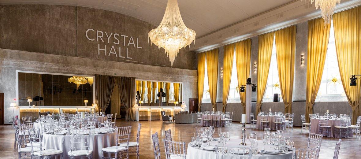 Фотогалерея - Ресторан Crystal Hall в Петроградском районе