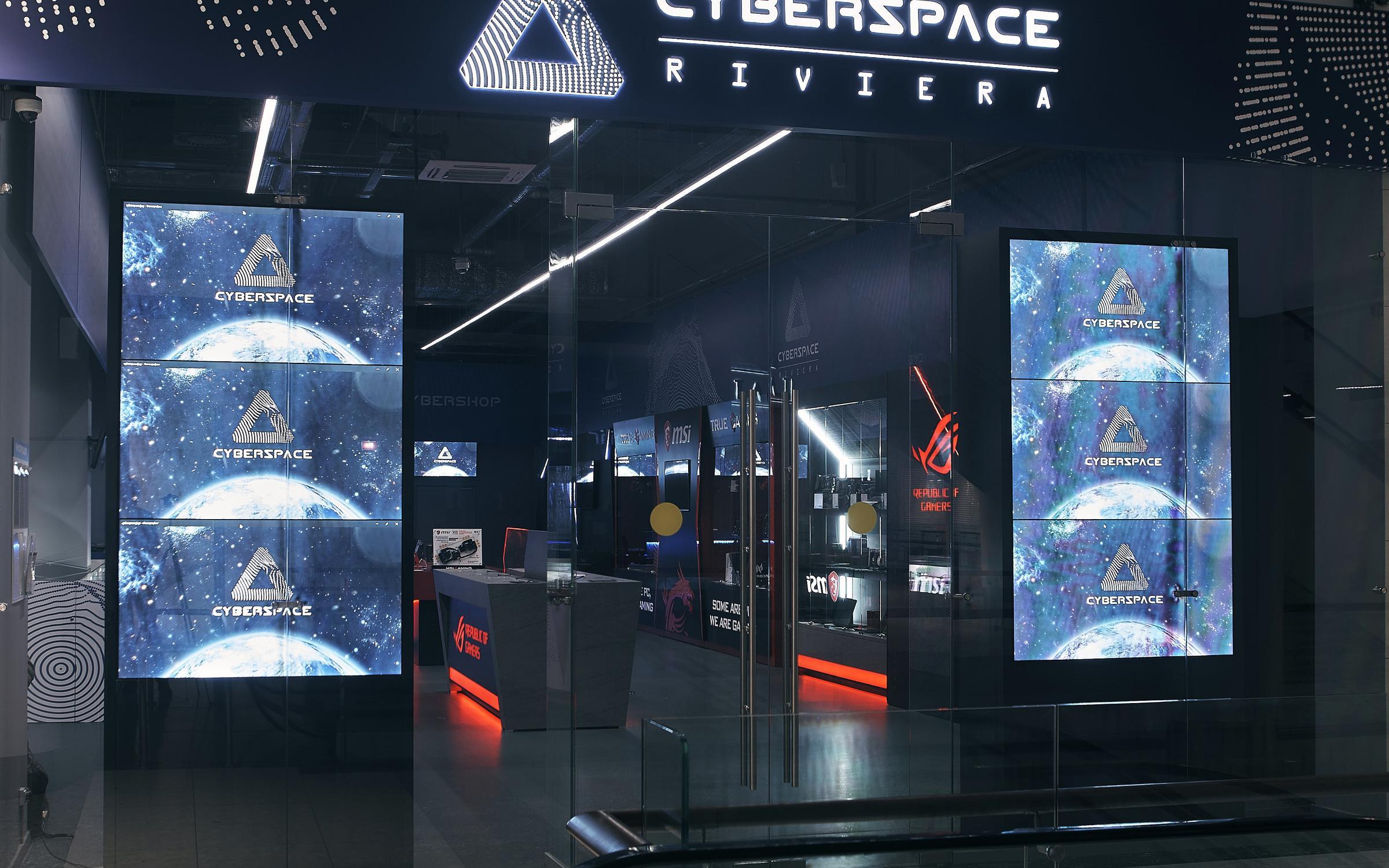 фотография Интерактивно-развлекательного центра Cyberspace на Автозаводской улице