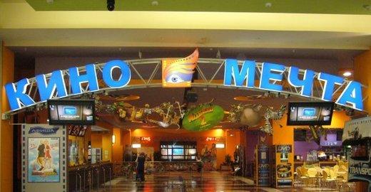 Кино парк хаус самара афиша афиша кино рио нн