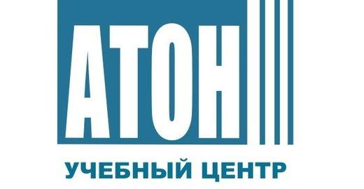 """фотография АНОО ДПО УЦ """"АТОН"""""""