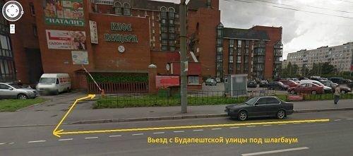 фотография Сервисного центра Юмедиа на Будапештской улице