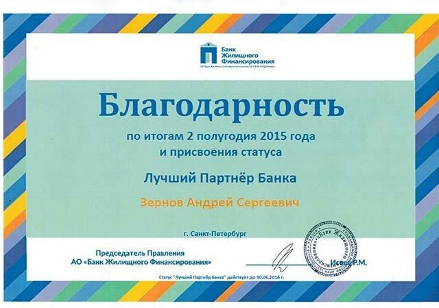 лучшие банки спб по кредитамличный кабинет втб вход в личный кабинет для физических лиц регистрация