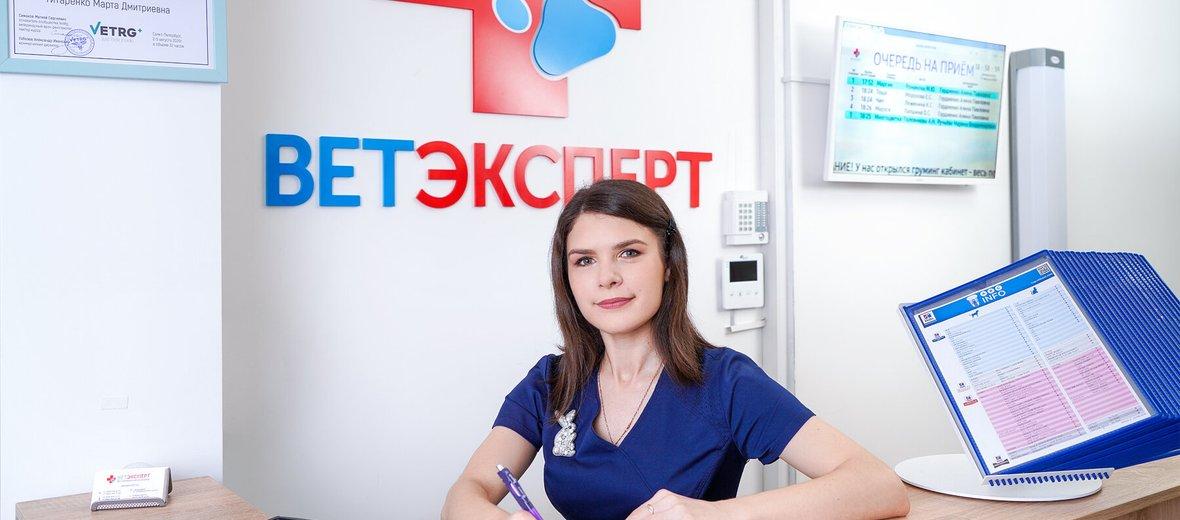Фотогалерея - Ветеринарная клиника ВетЭксперт