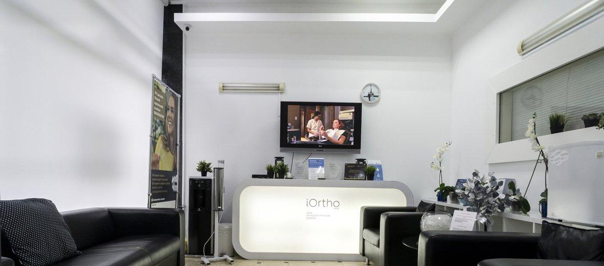 Фотогалерея - iOrtho, ортодонтические клиники