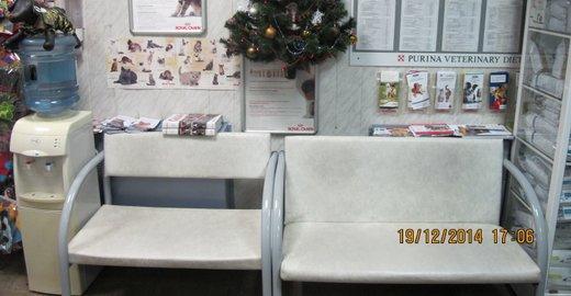 Городская детская поликлиника 1 улан-удэ