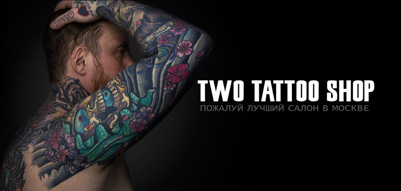 фотография Two tattoo studio