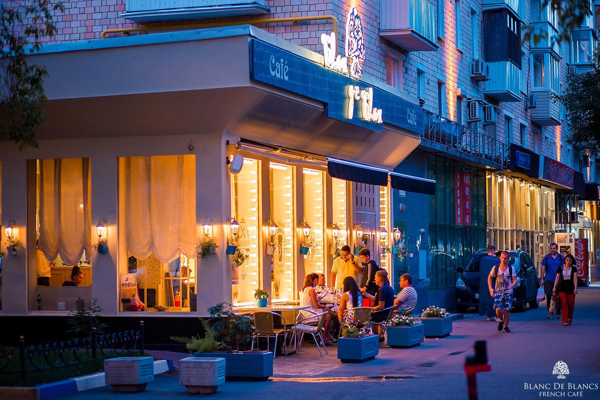 фотография Blanc de Blancs Cafe на Люсиновской улице