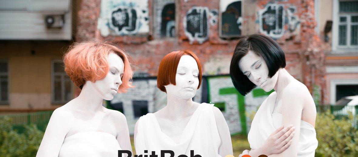 Фотогалерея - Школа парикмахерского искусства Brit BoB