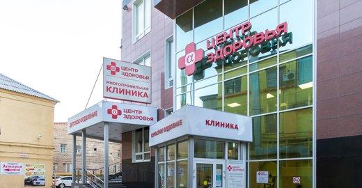 Реабилитационный центр алкоголизма в ижевске лечение алкоголизма психиатр