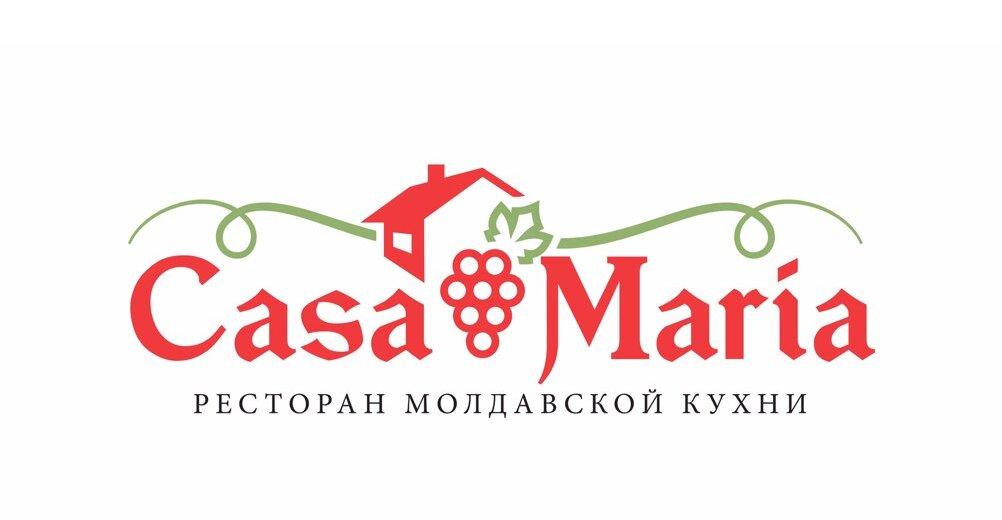 Фотогалерея - Ресторан Молдавской кухни Casa Maria