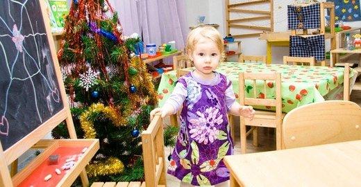 фотография Бэби центр на улице Москворечье