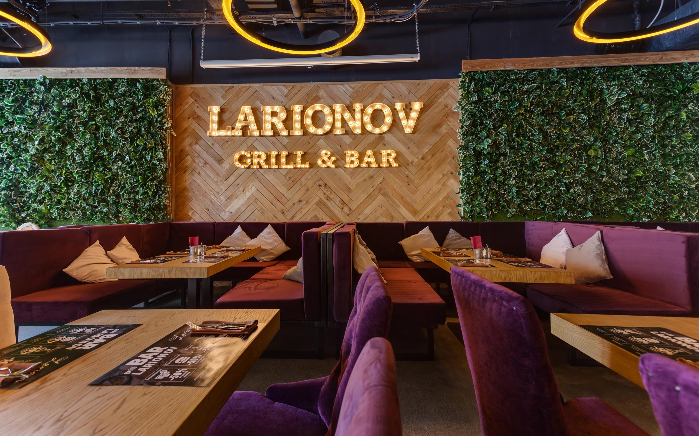 фотография Larionov Grill&Bar на улице 3-й микрорайон в Московском