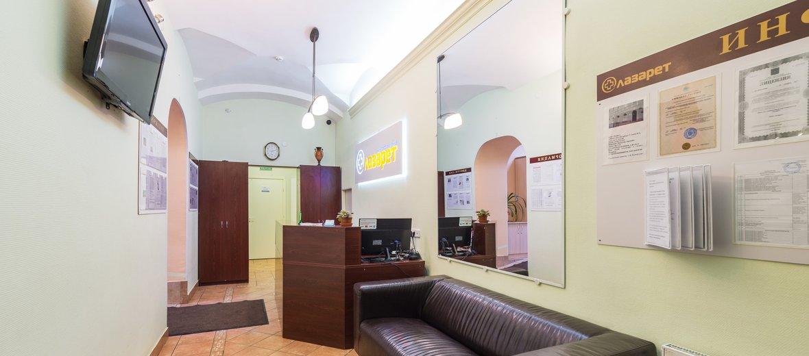Фотогалерея - Наркологическая клиника Лазарет на метро Василеостровская