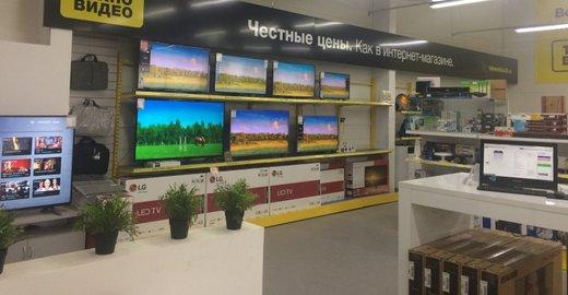 фотография Интернет-магазина ТехноВидео на Промышленной улице, 6